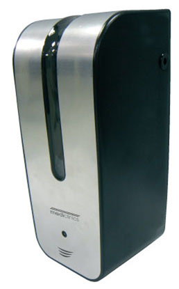 Сенсорный дозатор жидкого мыла (автомат). DJ0160AS. - Фото №1