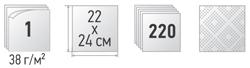 Паперові рушники листові, білі, Z-укладка,  Selpak Pro. Essential. 32660340 - Фото №2