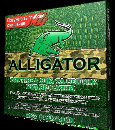 Біопрепарат «Алігатор». - Фото №1