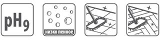 Универсальное моющее средство 'Лимон' 1л, для полов и других поверхностей. 25472462 - Фото №2