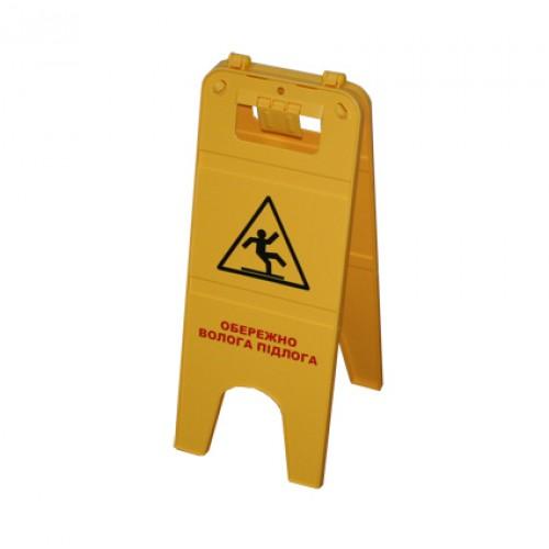 Попереджувальна табличка 'Мокра підлога' 3688. - Фото №1