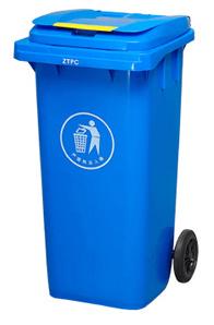 Бак для сміття пластиковий 360 л., синій. 360А-2BL - Фото №1