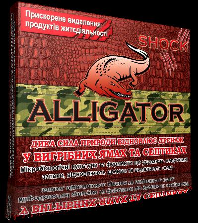 Биопрепарат «Аллигатор Шок». - Фото №1