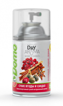 Баллончики очистители воздуха Dry Aroma natural 'Сухие ягоды и сандал'  XD10205 - Фото №1