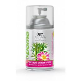 Баллончики очистители воздуха Dry Aroma natural «Цветущий бамбук и лотос»  XD10203 - Фото