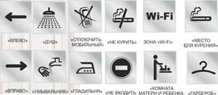 Табличка 'Туалет WC '. 3001 - Фото №2