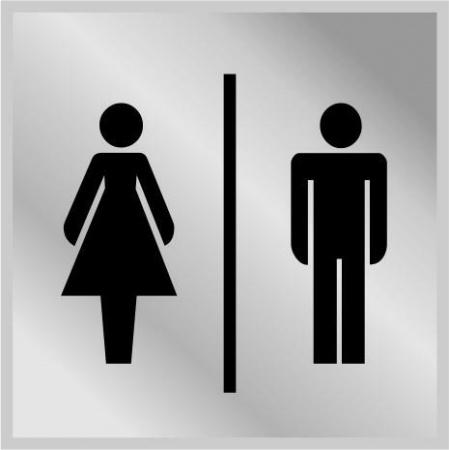 Табличка 'Туалет  '. 3004 - Фото №1