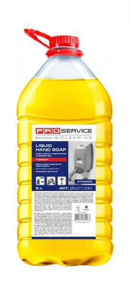 Жидкое мыло PRO, 5л. Лимон 25471320 - Фото №1