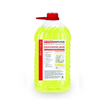 Миючий засіб для посуду, Лимон,  ЭКОНОМ, 5л. 25471820 - Фото №1
