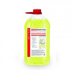 Миючий засіб для посуду, Лимон,  ЭКОНОМ, 5л. 25471820 - Фото