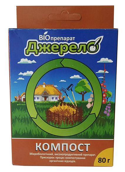 Биопрепарат для компоста. 80 гр. ДжерелоКомпост80.  - Фото №1