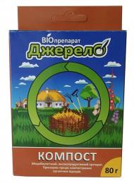 Биопрепарат для компоста. 80 гр. ДжерелоКомпост80.  - Фото
