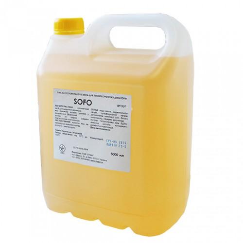 Мыло-пена SOFO 5 л для дозатора пены. FS145000 - Фото №1