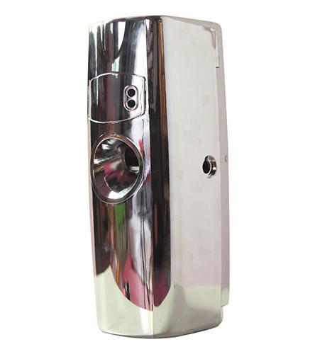 Електронний освіжувач повітря. ZG-1805C - Фото №1
