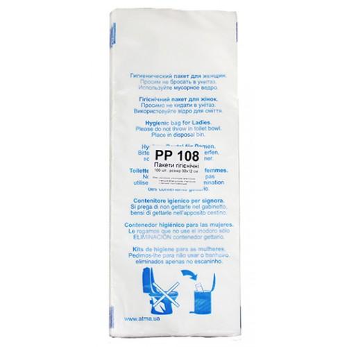 Пакеты гигиенические полиэтиленовые. PP108 - Фото №1
