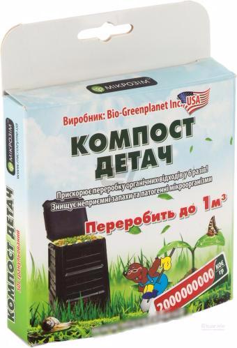 Биопрепарат Компост Детач MICROZYME гранулярный, Компост Детач 50 - Фото №1