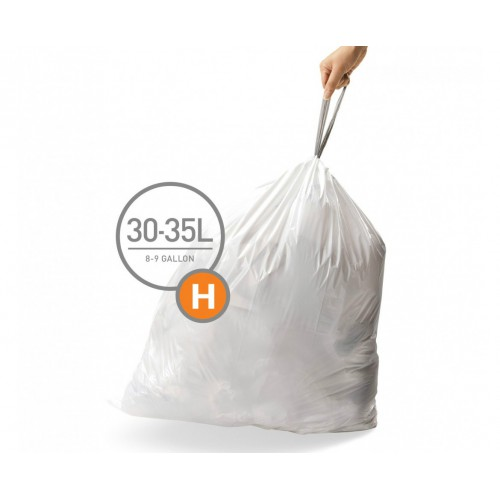 Мішки для сміття щільні із зав`язками 30-35 л SIMPLEHUMAN. CW0258 - Фото №1
