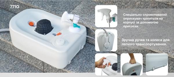 Портативний (автономний) прилад для миття ніг або взуття. CHH-7710. - Фото №5