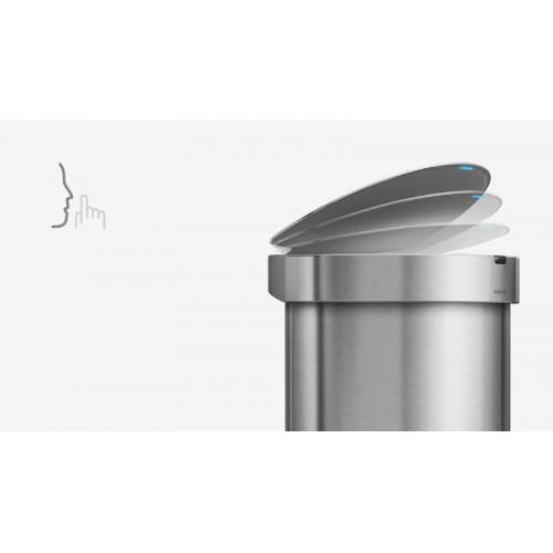 Урна напівкругла сенсорна 45л FPP з кишенею для мішків.  ST2012 - Фото №5
