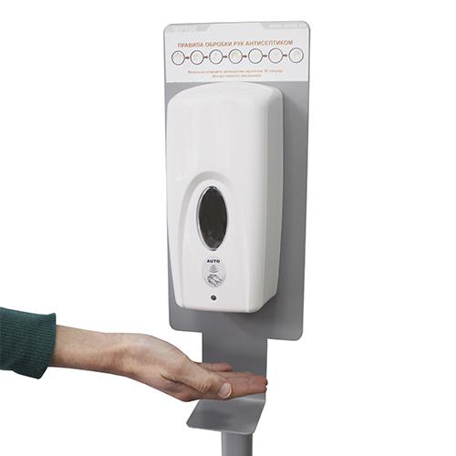 Стійка-тримач автоматичних дозаторів для дезінфекції.  D0102Grey - Фото №2