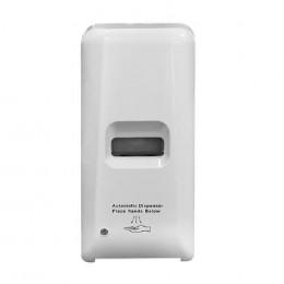 Автоматичний (сенсорний ) дозатор (розпилювач) дезинфікуючого засобу.OS-1810 - Фото