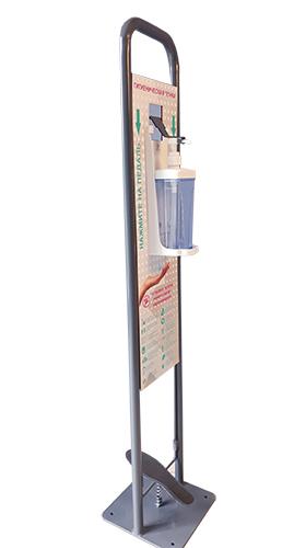 Стійка-тримач  з дозатором  для дезінфекції, 1000 мл.   AHN135  - Фото №1