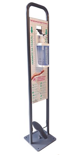 Стійка-тримач  з дозатором  для дезінфекції, 1000 мл.   AHN135  - Фото №4