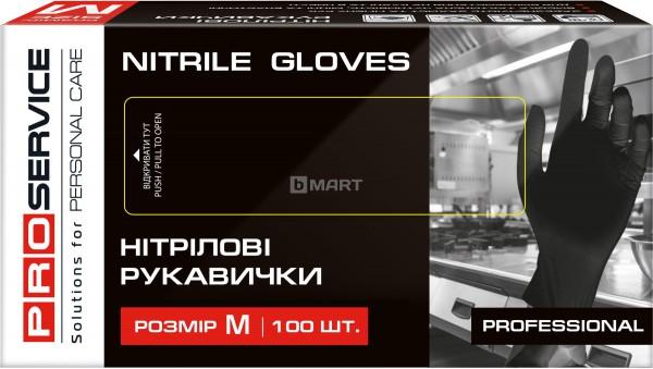 Рукавички нітрилові PRO Professional M 100 шт чорні. 17403700 - Фото №1
