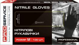 Перчатки нитриловые PRO Professional M 100 шт черные. 17403700 - Фото