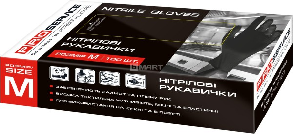 Рукавички нітрилові PRO Professional M 100 шт чорні. 17403700 - Фото №2
