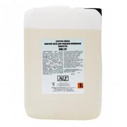 Засіб для чищення килимових покриттів, Omega 10кг.  DME/SP - Фото