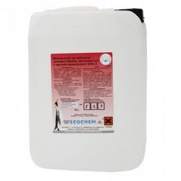 Средство моющее с дезинфицирующим эффектом 10л.  SI/AL.S - Фото