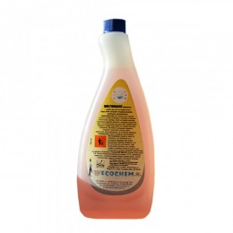 Средство моющее обезжиривающее 0,75л.  MULTI ORANGE - Фото