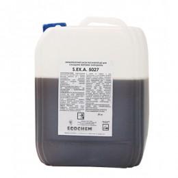 Средство моющее для сложных жировых загрязнений 10кг.  S.EX.A.5027 10кг - Фото
