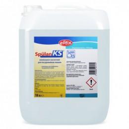 Ополаскиватель SPULAN KS кислотный для посудомоечных машин 10л.  100117-010-088 - Фото