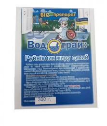 Біопрепарат Водограй руйнівник жиру. 300 гр - Фото