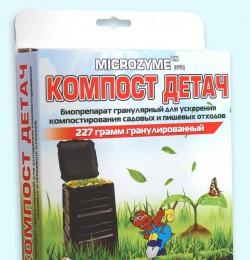 Биопрепарат Компост Детач MICROZYME гранулярный, 227. - Фото