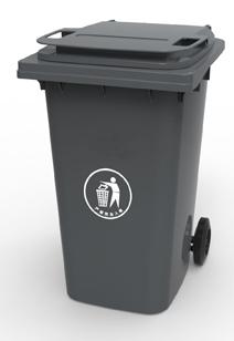 Баки для сміття пластикові. - Фото